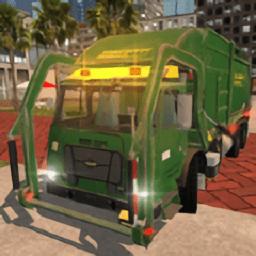 美国垃圾车模拟器手游 v1.1 安卓版