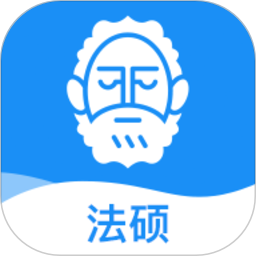 觉晓法硕官方版v2.0.4 安卓