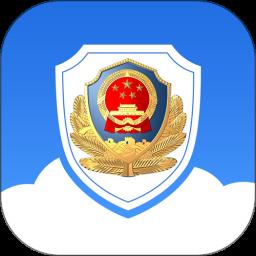 海警务软件