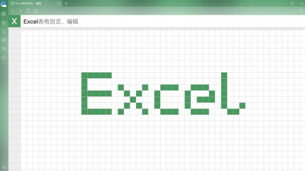 腾讯qq浏览器32位 v10.6.4163.400 官方版