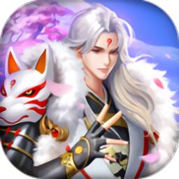 幻世式神录游戏 v1.0.0.0.4 安卓版