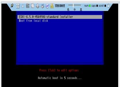vmware esxi6.5正式版 v6.5 电脑版