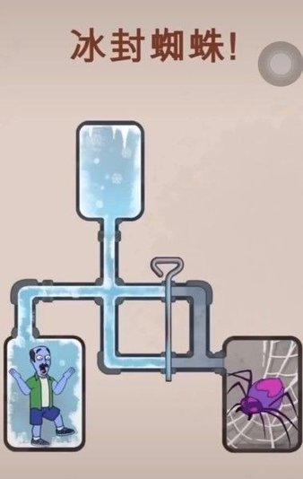 冰封丧尸游戏
