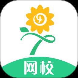 心田花开网校软件v2.9.4 安卓版