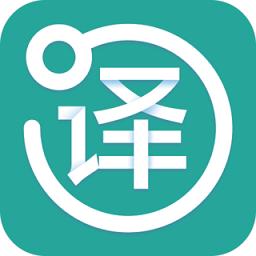 英语翻译词典手机软件v3.0.0 安卓版