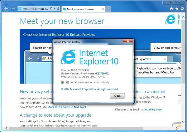 Internet Explorer 10中文版 32/64 官方免费版