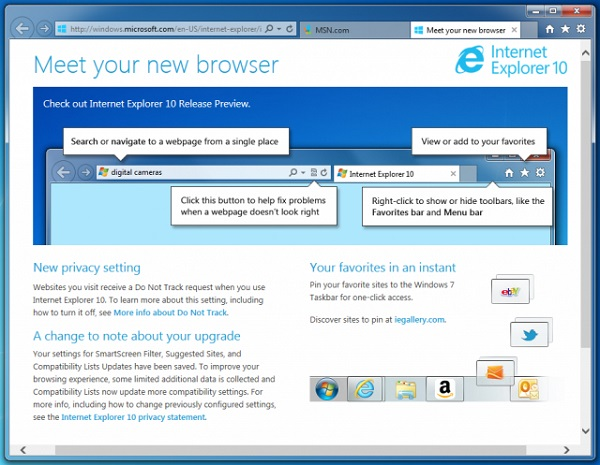 Internet Explorer 10中文版