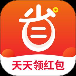 省钱日记最新版 v1.2.4 安卓版