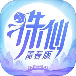 �D仙手游the9版v1.929.0 安卓版