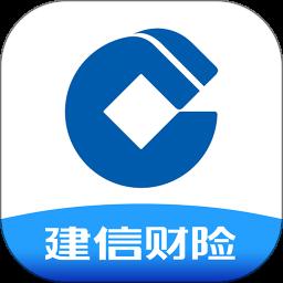 建信财险手机版 v1.2.3 安卓版
