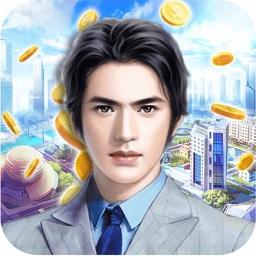 霸道总裁手游 v1.0.1 安卓版