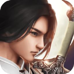 �o�O仙途游��v1.2.9 安卓版