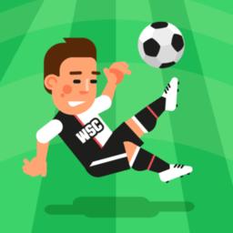 世界足球王者手游