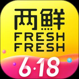 两鲜苹果版v6.4.5 iphone版
