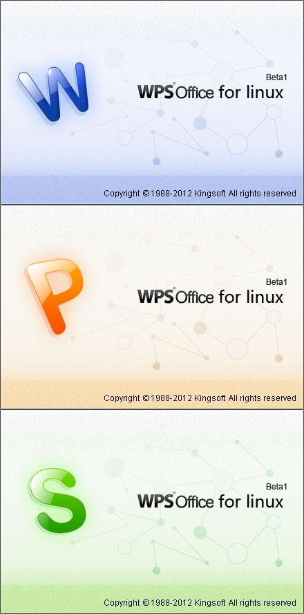 WPS For Linux2019
