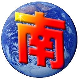 南极星韩文输入法电脑版 v3.3.1 最新版