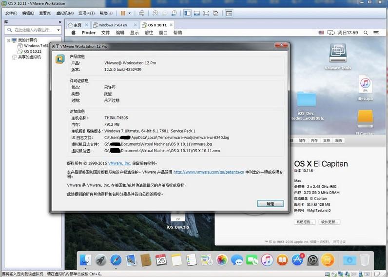 vmware workstation绿色版