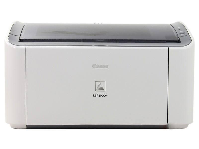 佳能lbp2900打印机官方驱动