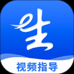 营养e生客户端 v3.9.1 安卓版