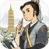 江南百景图苹果版v1.5.2 ip