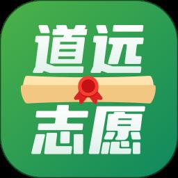 道�h志愿手�C版v1.2.1 安卓版