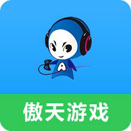 傲天游戏助手最新版 v1.0.0 最新版