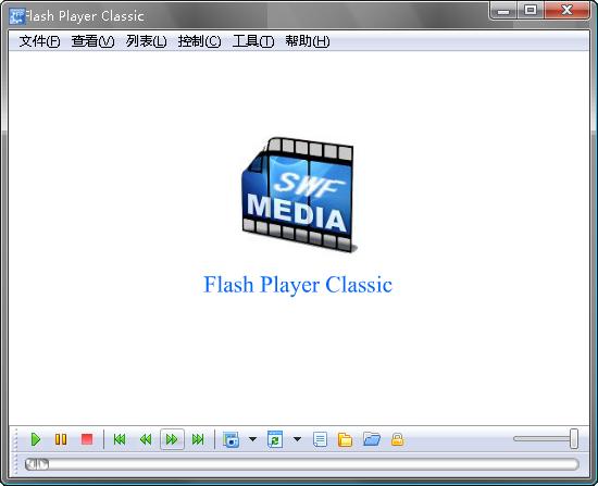 flash player classic播放器