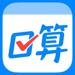 作业帮口算最新版v4.10.0 安卓版
