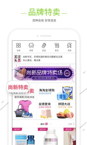卡乐猫手机版 v1.9.0 安卓官方版