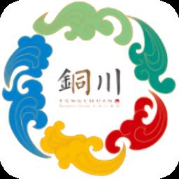 铜城办app