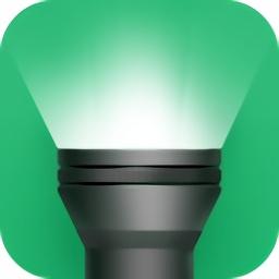 绿色手电筒手机版 v1.0 安卓版