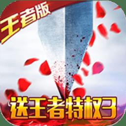 三��之空城��w升版v1.0.1 安卓版