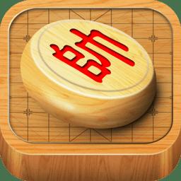 经典中国象棋老版本