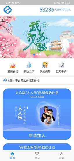 中青互联app
