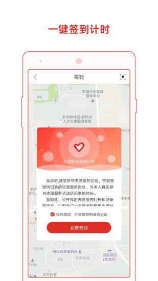 邯郸志愿手机版 v1.0.4 安卓版