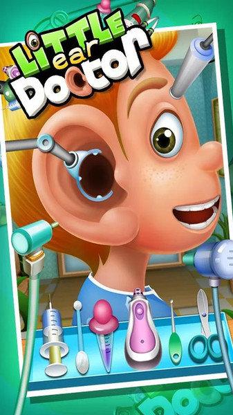 小小耳朵医生儿童版 v1.0.8 安卓最新版