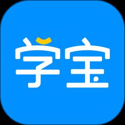 学宝教育软件v5.15.4 安卓版