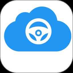 四川道路运输安全云课堂v1.1.3 安卓版