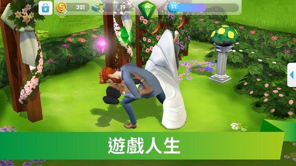 模拟人生1中文版