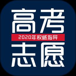 优选高考志愿填报专家手机版v1.0.5 龙8国际注册