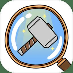 找个锤子手游 v1.0 安卓预约版