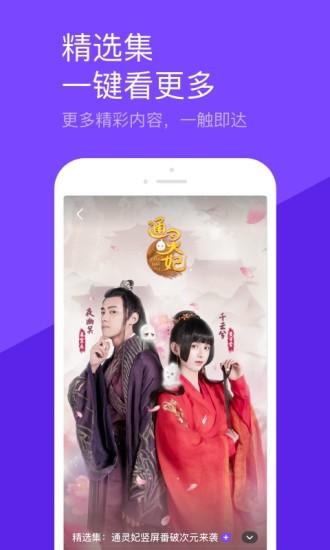 微视app v7.0.4.590 安卓最新版