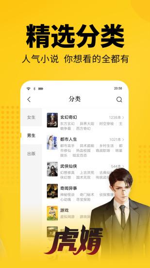 七�免�M小�f�O速版app v5.3 安卓版