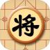 ��立象棋官方版 v4.2.1 安卓版