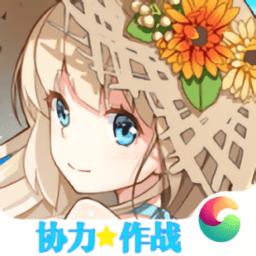 晴空幻想官方版 v1.0.0 安卓版