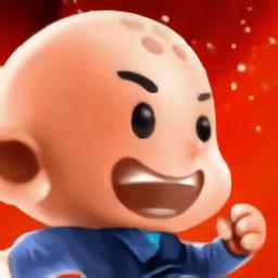 超能力冲刺手游 v1.0 安卓预约版
