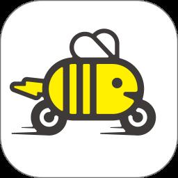 蜜蜂出行最新版