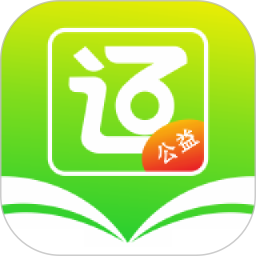 e考证通软件 v1.1.1 安卓版