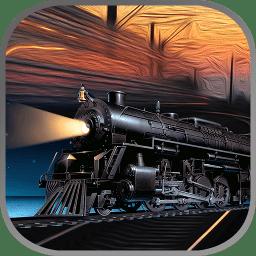 模拟真实火车手游