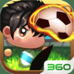 足球新语最新版